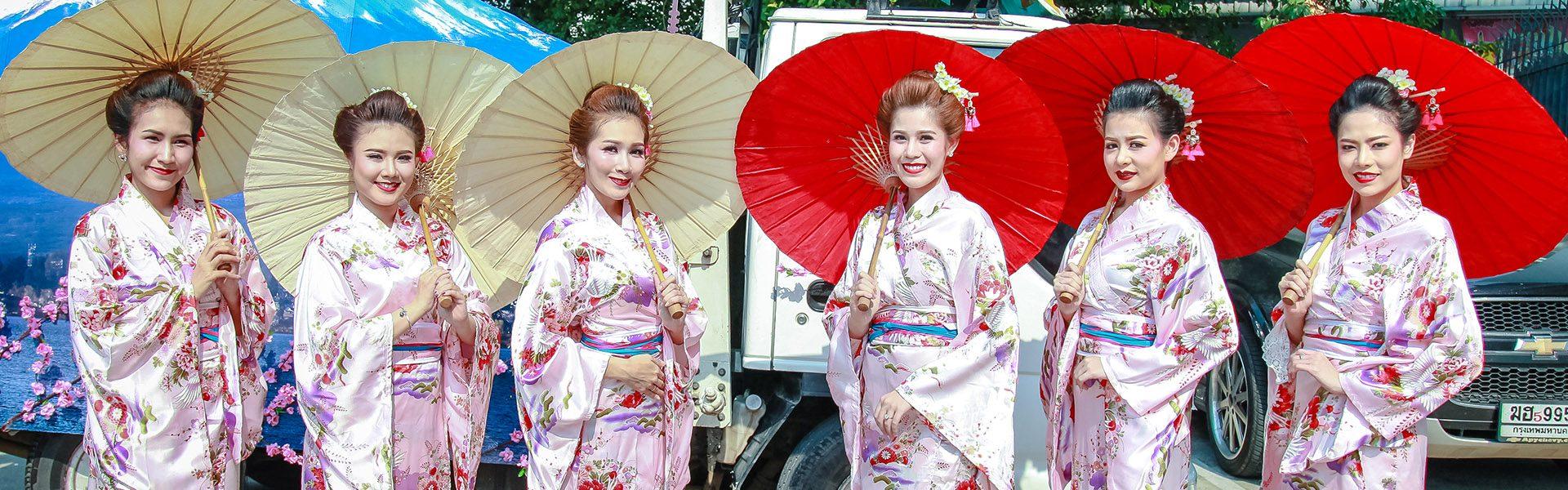 Japan Fan & Umbrella Dance