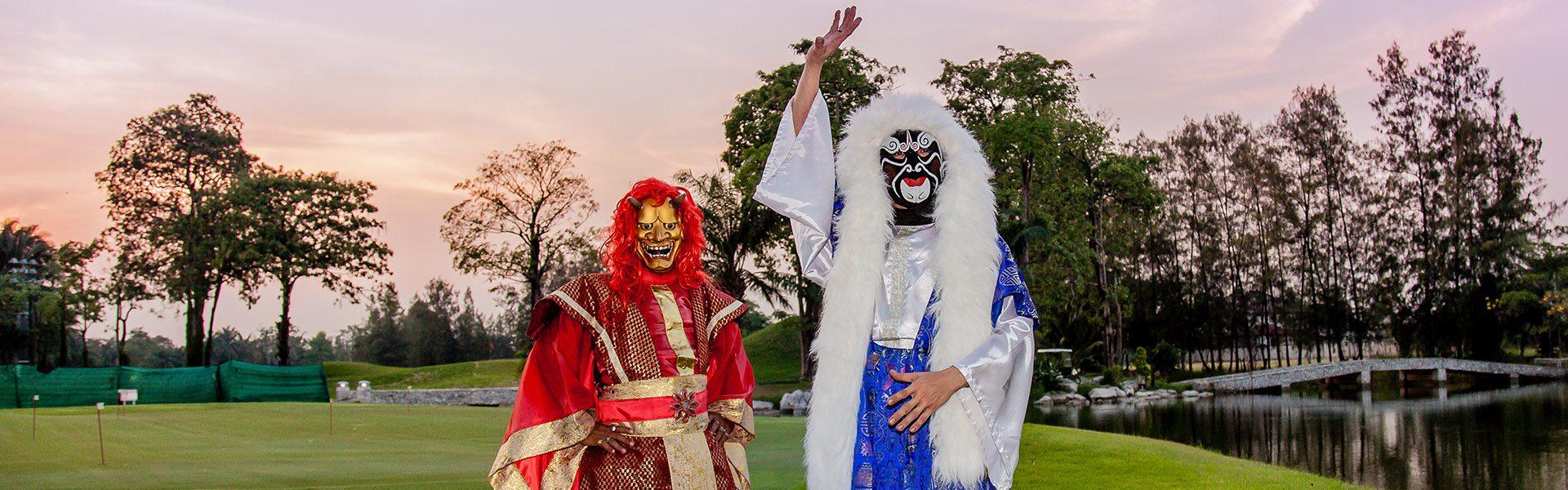 Kabuki Mask Change