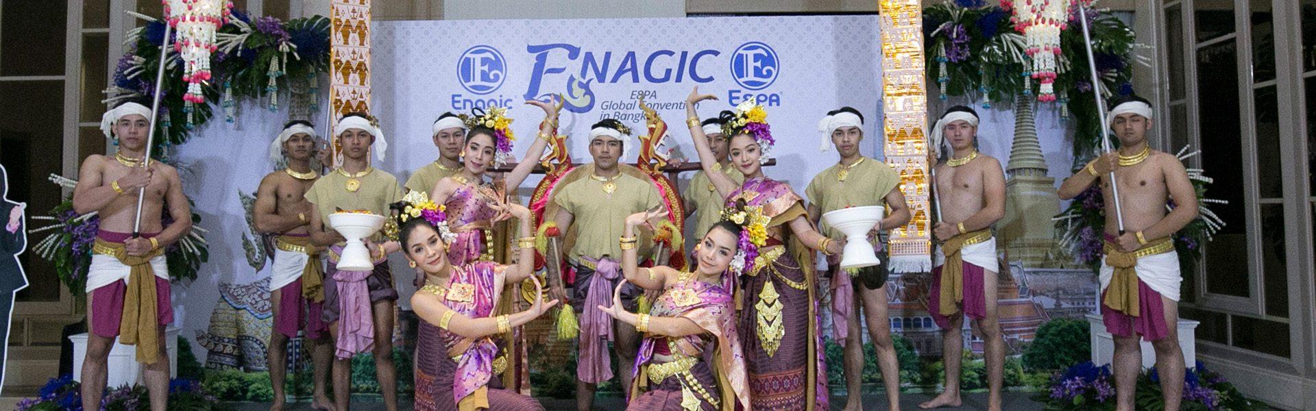 Thai Drum Lanna
